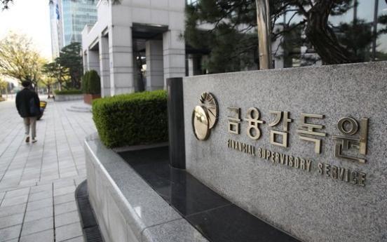 Banks, brokerages to return principals to investors in fund misselling scandal