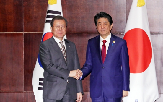 Tokyo objects to expanded G-7 summit including Seoul: report