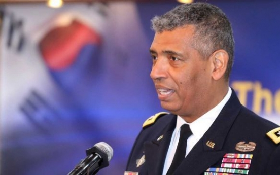 Former US commander in Korea named to lead fraternity group