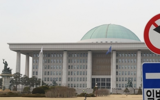 National Assembly to shut down Thursday after reporter tested positive for COVID-19