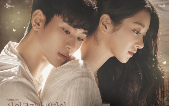 'It's Okay to Not Be Okay' penalized for sexually inappropriate scenes