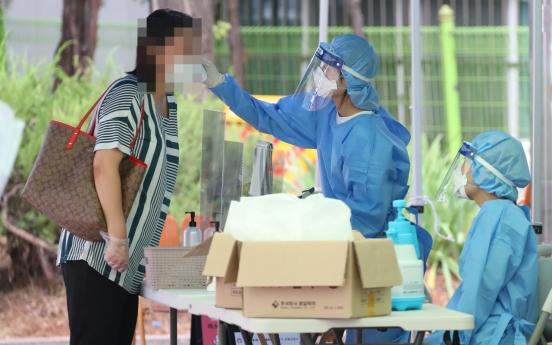 S. Korea reports 323 new COVID-19 cases