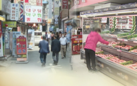 Retail sales up 4.4% in July on online sales of groceries amid pandemic