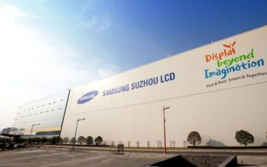 Samsung Display sold Suzhou LCD plant to CSOT