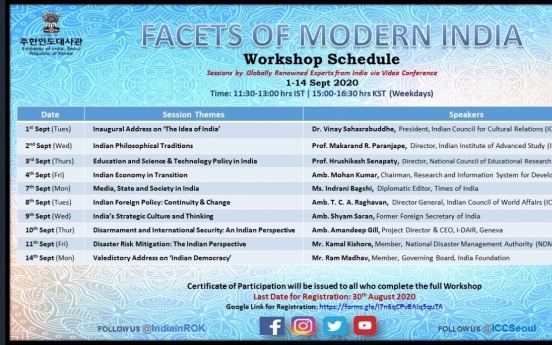Online forum on 'Facets of Modern Day India' to be held from Sept. 1-14