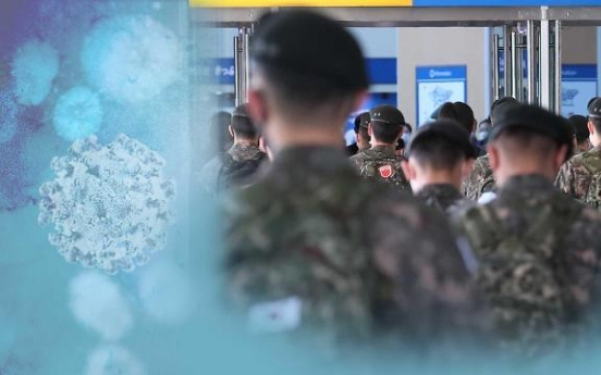 Defense ministry extends restrictions on troop vacation amid fight