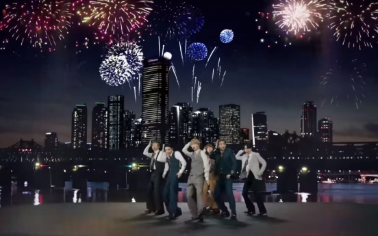 Hanwha skyscraper enjoys international exposure on MTV thanks to BTS
