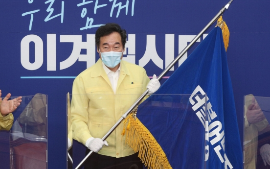 Moon, ruling party's approval ratings rebound