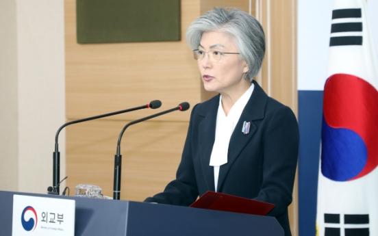 Kang reaffirms Seoul's commitment to peninsula peace, calls NK denuclearization 'integral'