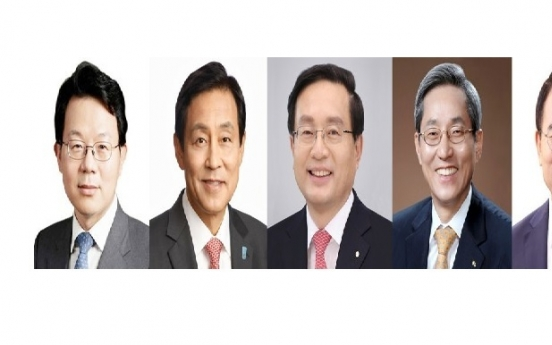 Moon to meet top bankers for 'New Deal' fund outline