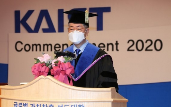 Daesung chairman receives honorary doctorate from KAIST