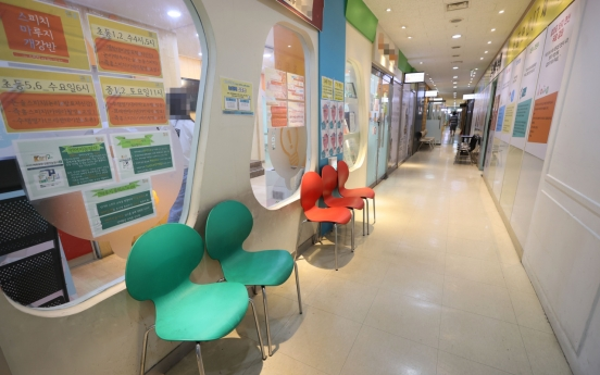 S. Korean cram schools grind to halt on COVID-19