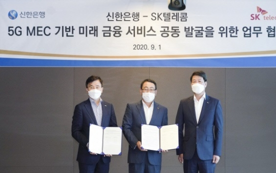 Shinhan Bank, SKT to roll out 5G-based financial services