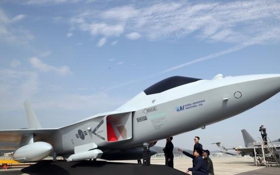 S. Korea seeks biggest defense budget at W53tr