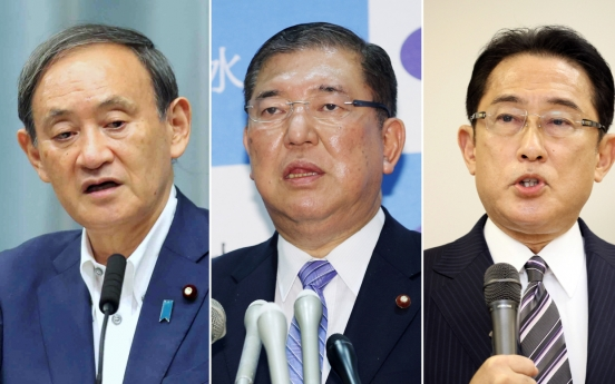 Who's next? Abe's party maneuvers to pick Japan's next PM