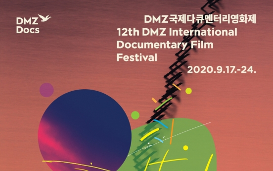 DMZ documentary festival to go ahead on-site despite pandemic