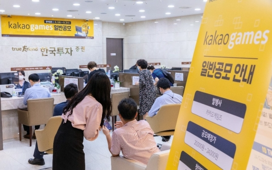 Kakao Games IPO pre-orders set new record