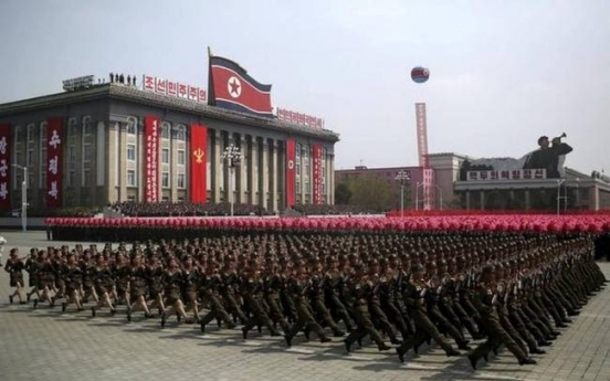 [Newsmaker] NK gearing up for massive military parade: 38 North