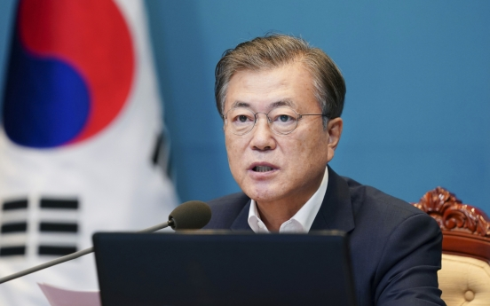 S. Korea needs to adopt Germany's debt limit rules: think tank