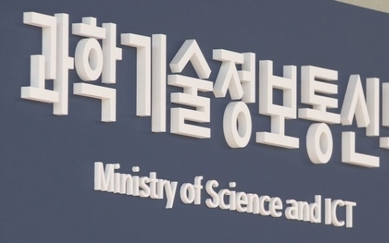 Korea's ICT Ministry to invest W499b to boost big data