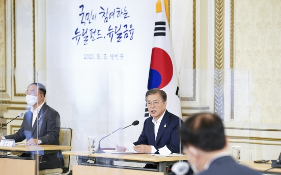 Moon stresses finance in Korean New Deal