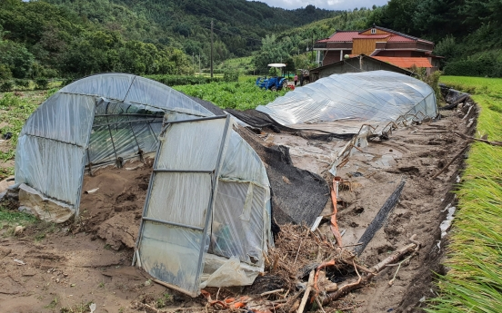 Another typhoon forecast to hit S. Korea after Maysak rips through, killing 2