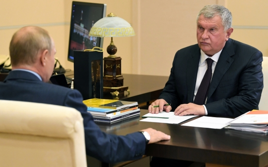 Russian energy company Rosneft denies supplying oil products to N. Korea