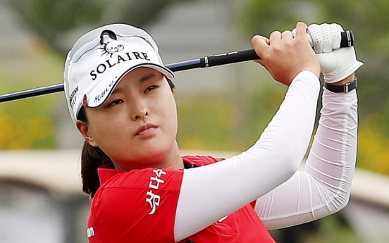 World No. 1 Ko Jin-young decides not to defend LPGA major title in California