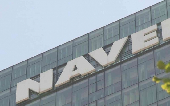 Naver to recruit over 200 developers this year