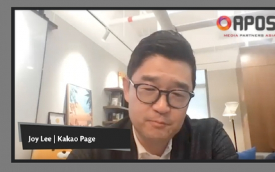 KakaoPage to enter US, China and Southeast Asia markets by 2022