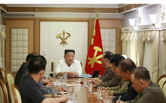 NK leader holds party meeting during visit to typhoon-hit area