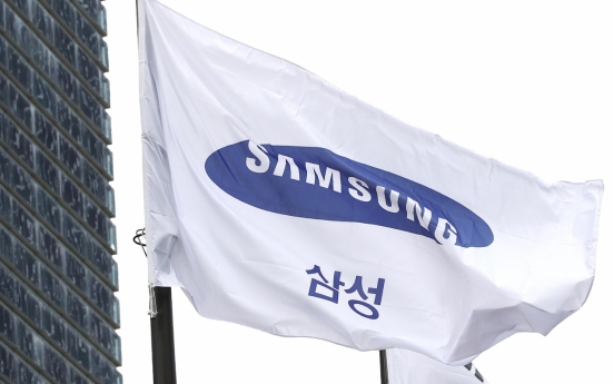 Samsung bags 8 tr-won equipment supply deal from Verizon