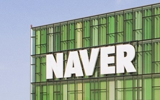 FTC imposes W1b fine on Naver's real estate service