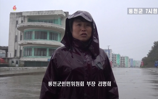 Telephone wires cut, residents evacuate as Typhoon Haishen approaches N. Korea