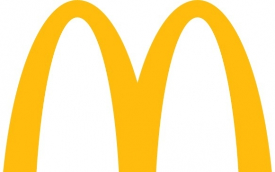 McDonald's receives PM commendation for environmental efforts