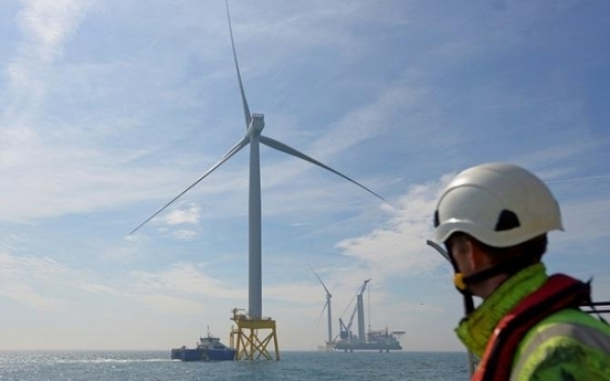 GIG, Total, HHI team up for offshore wind project in Ulsan