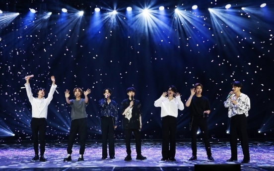 [Newsmaker] Korea to support online concerts