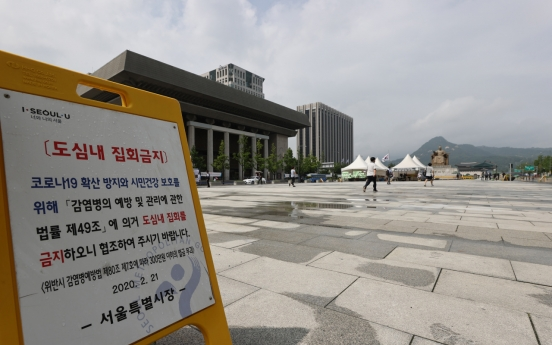Seoul bans rallies on Oct. 3 amid controversy