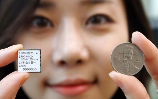 LG U+ develops SIM-less tech for smart devices