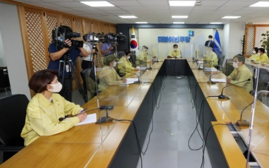 Ruling party relaunches in-house coronavirus response committee headed by party leader