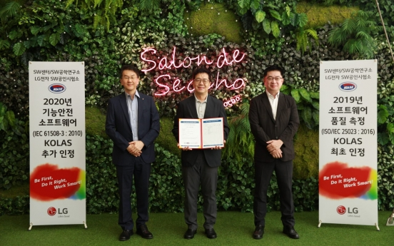 LG Electronics expands software testing capability