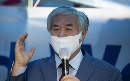[News Focus] Seoul faces virus compensation challenge