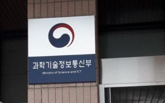 Korea reveals details of 'Netflix law'