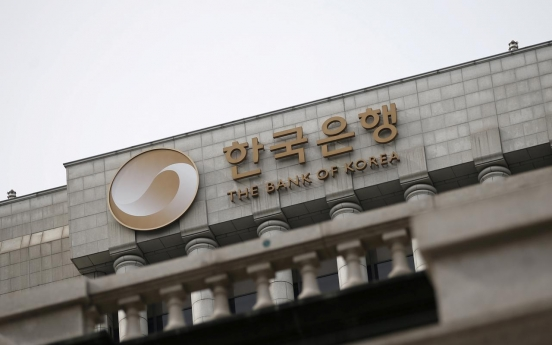 BOK to buy up to W5tr in state bonds to combat market uncertainties