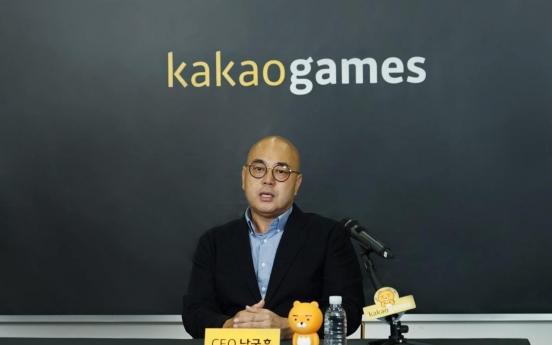 Kakao Games to debut on Kosdaq on Thursday