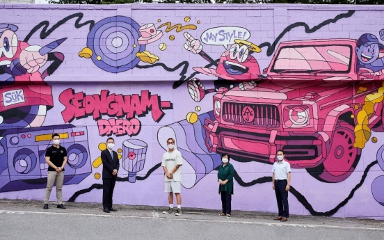 Han Sung Motor paints mural to improve regional environment