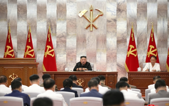 NK leader holds party meeting to discuss typhoon damage