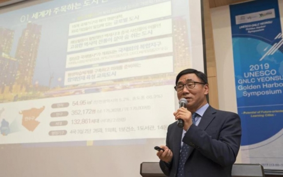 Incheon's Yeonsu-gu gears up for 5th International Conference on Learning Cities with UNESCO