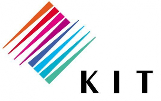 KITA establishes testbed in US to support Korean startups