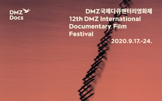 DMZ doc fest settles on closed-door screenings